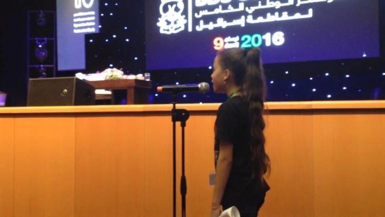 Conozca a la periodista más joven de Oriente Medio (video)