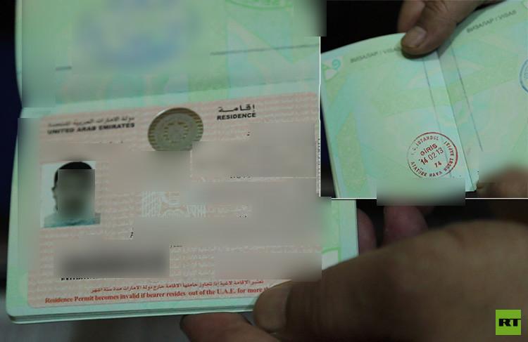 Pasaporte de uno de los miembros presos del Estado Islámico