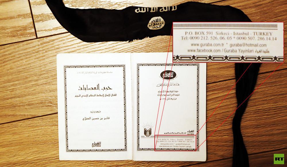 Un folleto con propaganda antigubernamental, impreso en Turquía