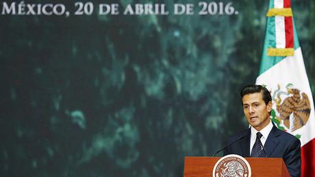 El presidente de México Enrique Peña Nieto en la Ciudad de México