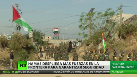 Hamas despliega más fuerzas en la frontera con Egipto para garantizar la seguridad