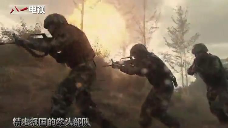 'Declaración de guerra': El Ejército de China convoca a los más jóvenes con un video de rap