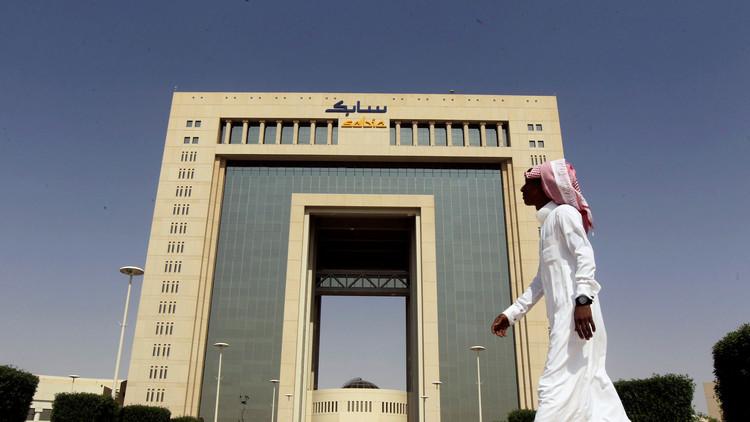 ¿Es realmente posible la transformación económica de Arabia Saudita?