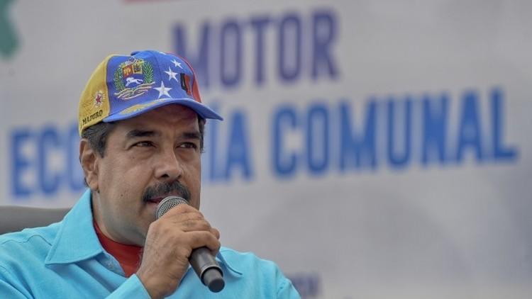 """""""Debemos hacer respetar esta tierra"""": Maduro convoca ejercicios militares para """"defender la patria"""""""