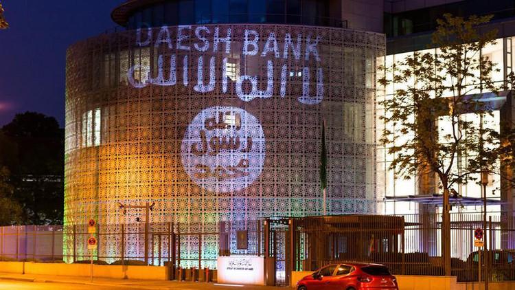 Defensores de los derechos humanos proyectan 'Banco de Dáesh' sobre la Embajada saudita en Berlín