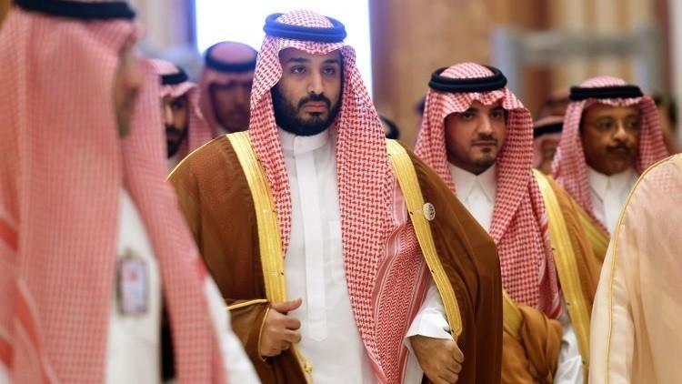 El príncipe saudita Muhammad bin Salman