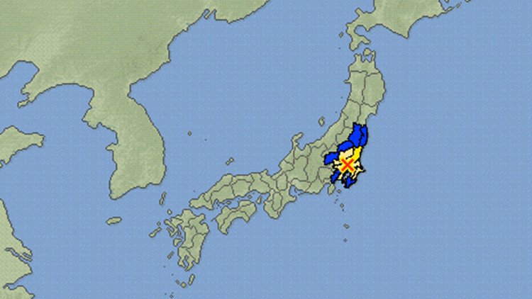 Tokio vive un terremoto de magnitud 5,6