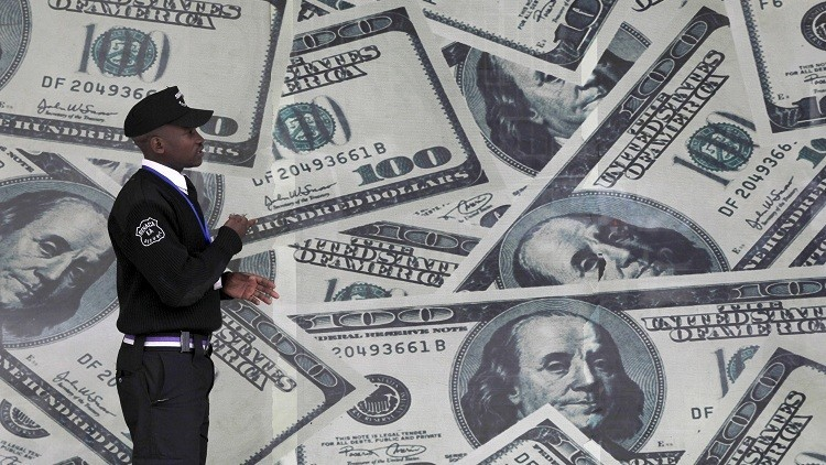 Un tribunal de Estados Unidos pone 16 grandes bancos al borde de la quiebra