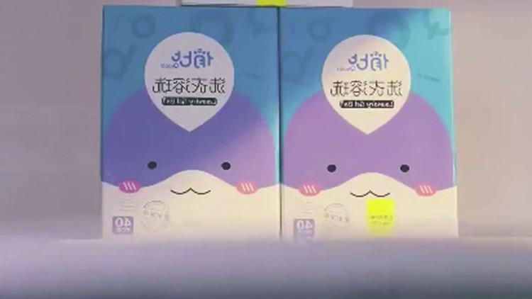 ¿Racismo publicitario?: El anuncio de un detergente chino 'blanquea' a un negro (video)