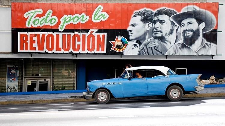 Cuba busca revitalizar y fortalecer la unidad en el Caribe