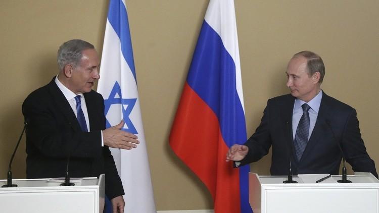 Rusia devuelve a Israel un tanque capturado por el Ejército sirio hace tres décadas