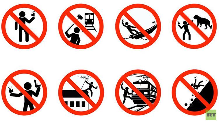 La Policía rusa lanza una campaña contra los 'selfies mortales'