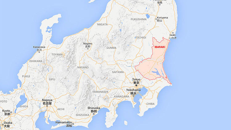 Una explosión en una fábrica de fertilizantes en Japón deja sin electricidad a un barrio cercano