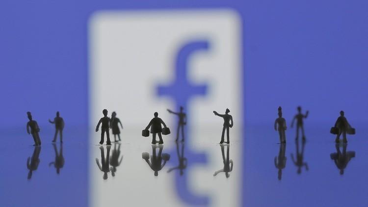 Facebook, en peligro: Un pequeño fallo que puede costarle su cuenta