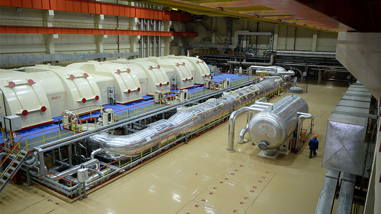 """""""Bolivia considera la idea de construir una central nuclear"""""""