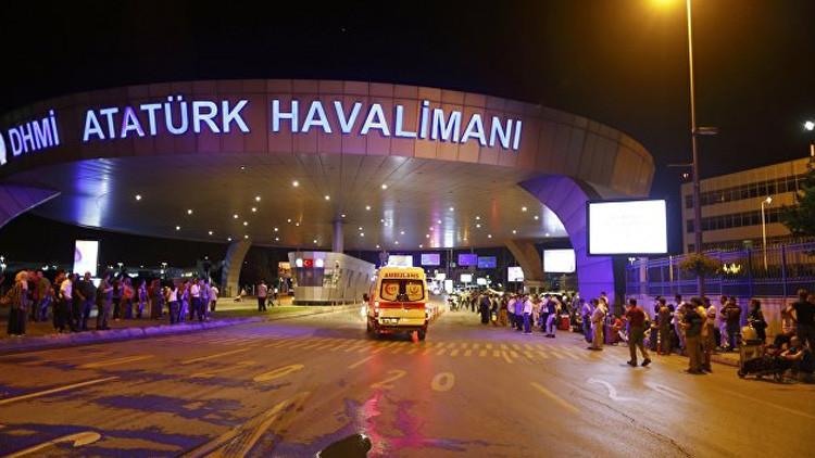 Se informa de una tercera explosión en Estambul