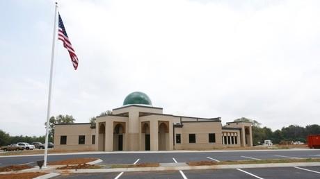 Un centro islámico en Tennessee, EE.UU. Foto ilustrativa