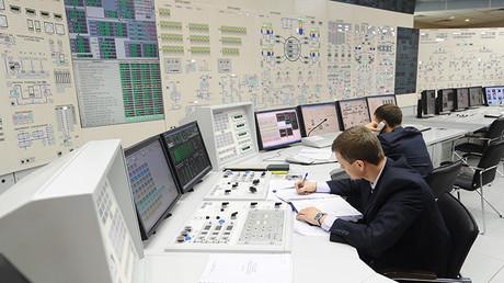 Los empleados de la planta nuclear en Rostov (Rusia)
