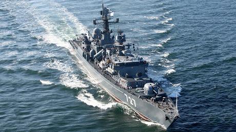 El buque patrullero Yaroslav Mudri