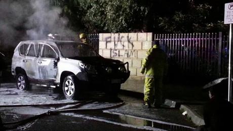 El lugar de los hechos tras el ataque a la mezquita Thornlie en Perth, Australia