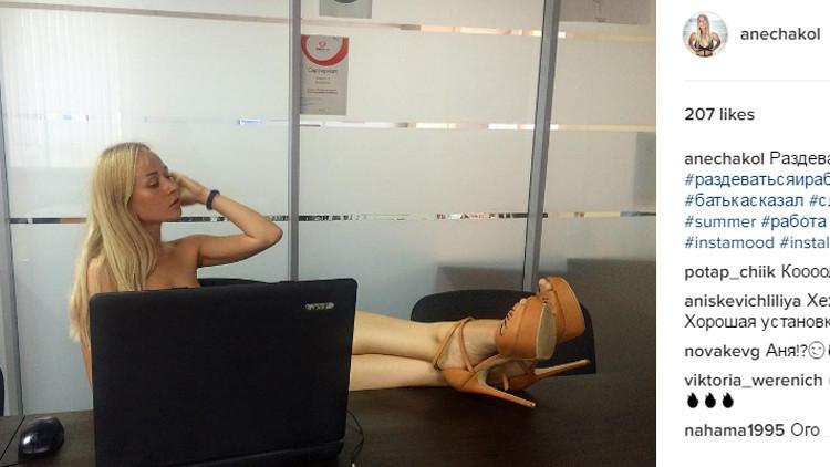 ¿Por qué los bielorrusos 'se desnudan' en el trabajo?