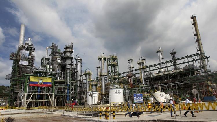 Ecuador descubre una nueva reserva de petróleo