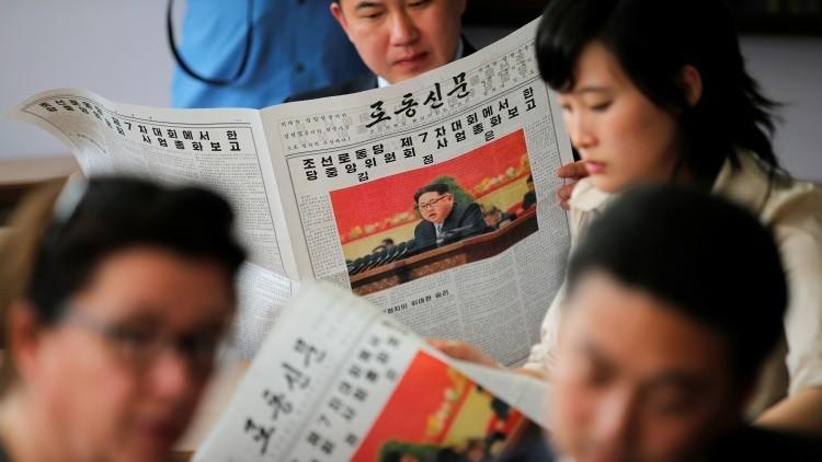 ¿Qué significan los misteriosos números emitidos por una emisora norcoreana?
