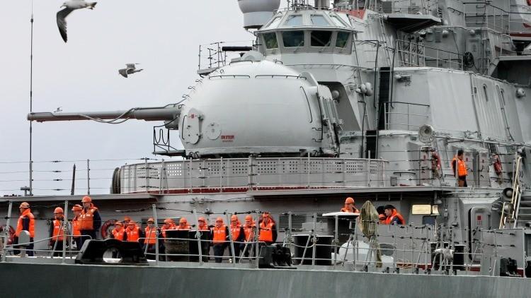 Estos son los buques rusos que aterrorizan a EE.UU. (Fotos)