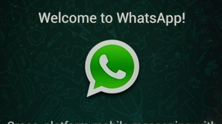 """""""¿Quién visita tu perfil?"""": la nueva estafa de WhatsApp que roba sus datos"""