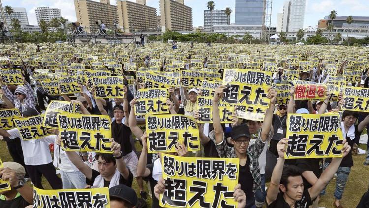 EE.UU. devolverá una gran porción de territorio a Japón por primera vez desde 1972