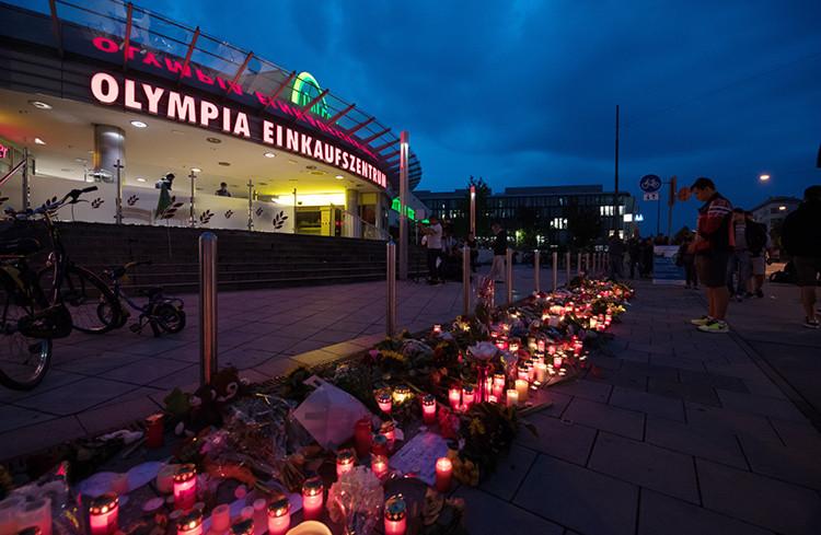 El centro comercial Olympia de la ciudad alemana de Múnich.