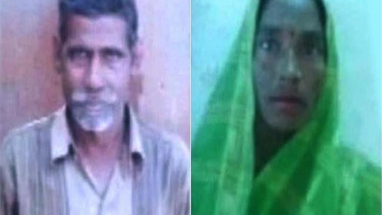 Los esposos Bharat (45 años) y Mamta (41) fueron asesinados brutalmente en la localidad india de Mainpuri