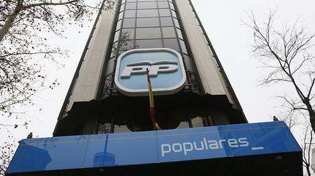 Imágenes de la sede del Partido Popular (PP) en Madrid