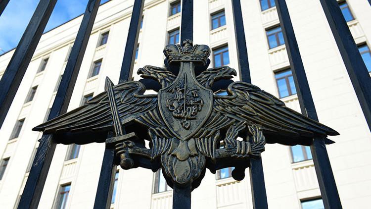 Emblema de la sede del Ministerio de Defensa de Rusia