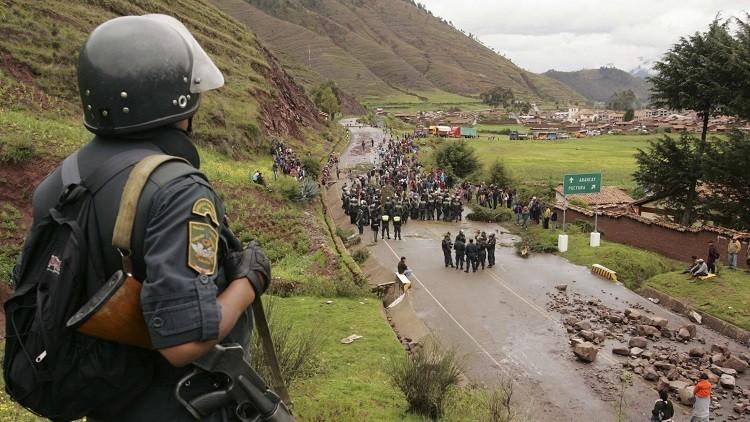 """Perú: Investigan la existencia del enigmático """"escuadrón de la muerte"""""""