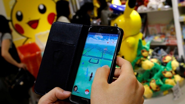La curiosa razón por la que un país quiere prohibir Pokémon Go
