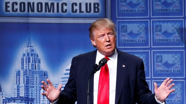 Revolución fiscal y energética: las claves del programa económico de Trump
