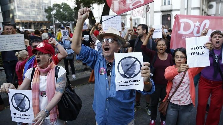Brasil: Nueva ola de protesta contra Temer a la espera de conocer el futuro político de Rousseff