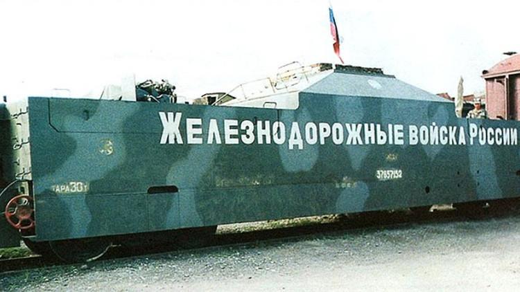 Rusia resucita los trenes blindados con una función distinta de la original