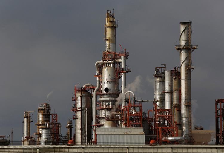 Vista de la petrolera mexicana PEMEX