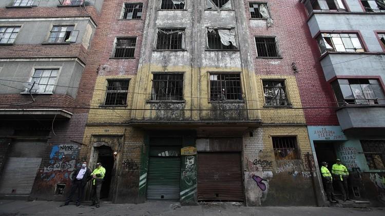 El sector Bronx de Bogotá, Colombia