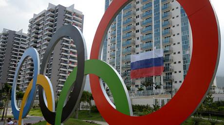 Vista de la Villa Olímpica en Río de Janeiro