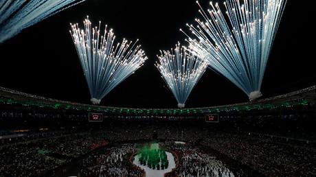 Олимпиада открытие