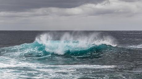 Científicos japoneses detectan un extraño temblor en el fondo de la Tierra