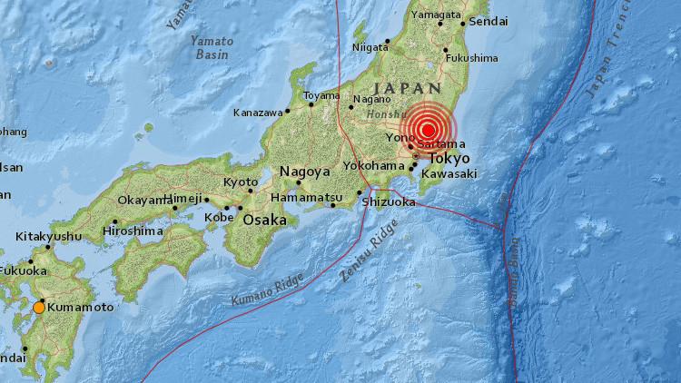 Un sismo agita edificios en Tokio