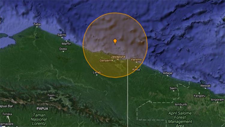 Una serie de sismos sacude Indonesia