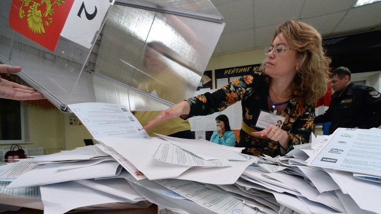 El partido Rusia Unida gana las elecciones legislativas