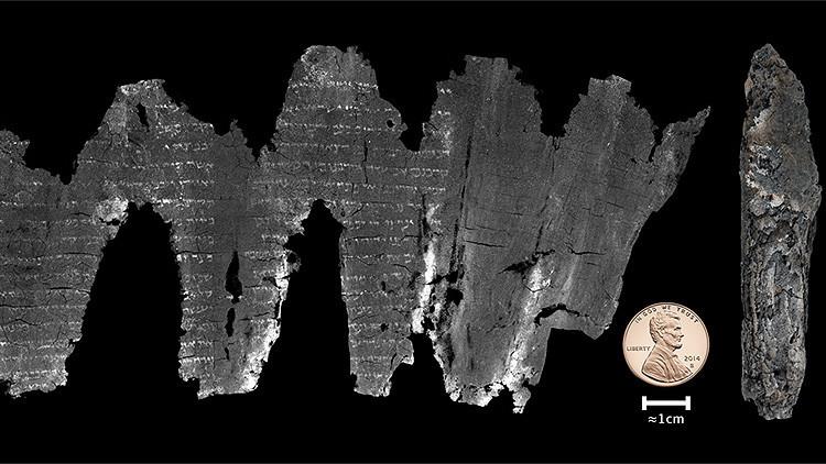 Se desintegraba al tocarlo: Desenrollan 'virtualmente' una copia calcinada del Antiguo Testamento