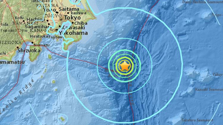Un fuerte terremoto de magnitud 6,4 sacude Japón