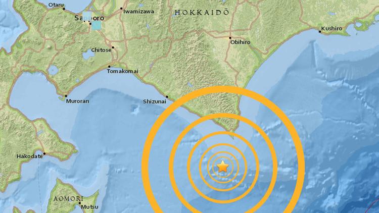 Dos fuertes sismos se registran en Japón
